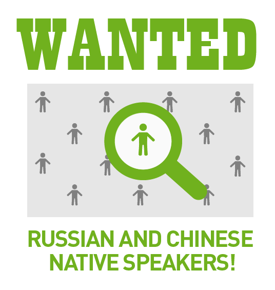natives_wanted-06